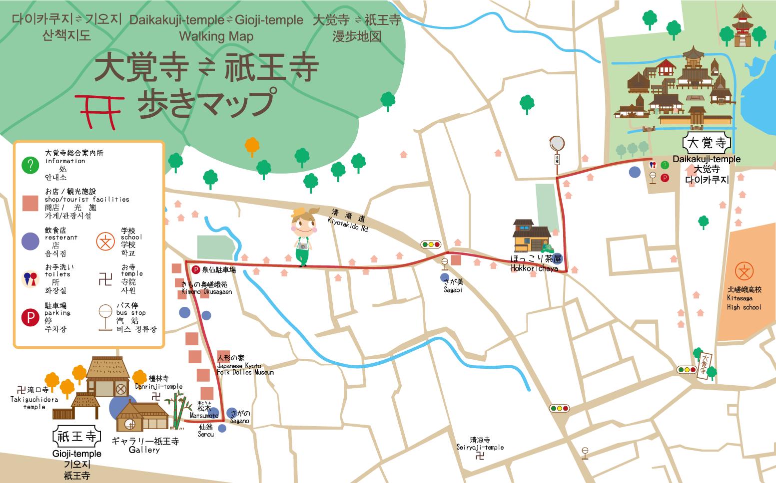 大覚寺からの徒歩イラストマップ(4ヶ国語対応)